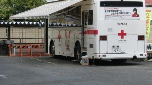献血車の写真