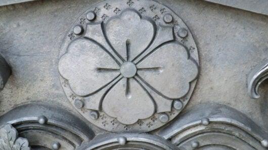 円龍寺の寺紋