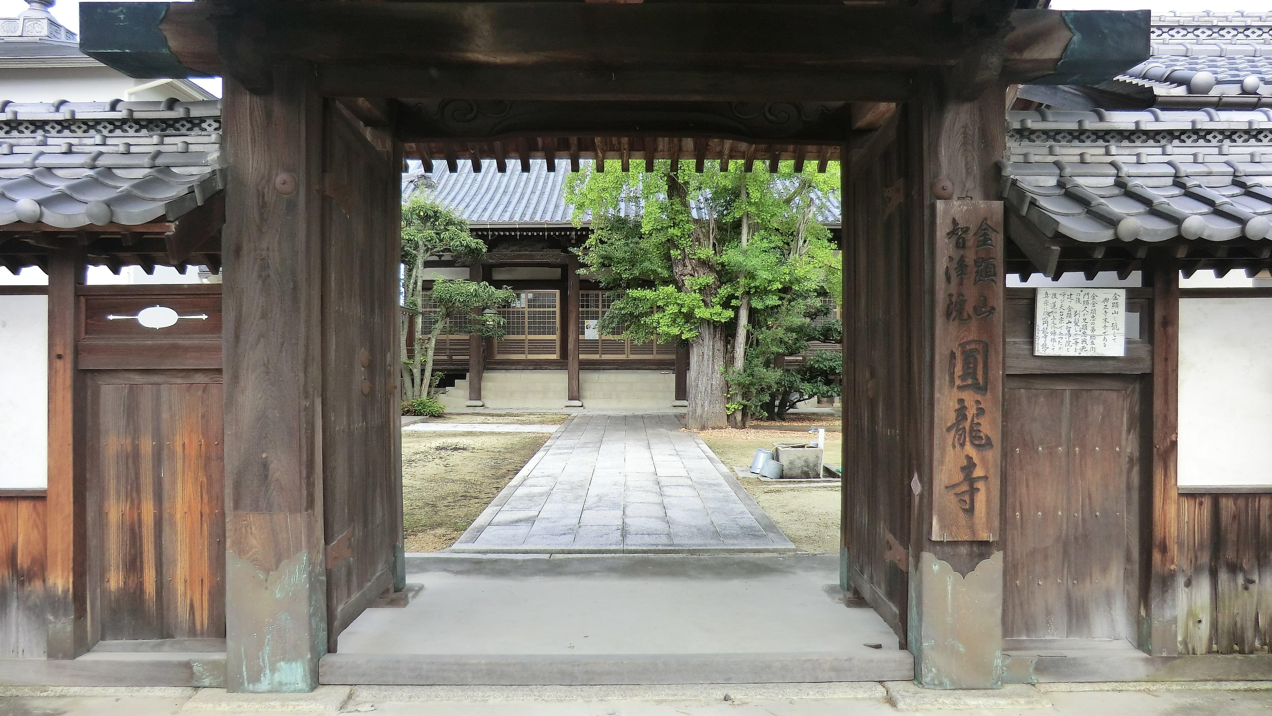 円龍寺の山門