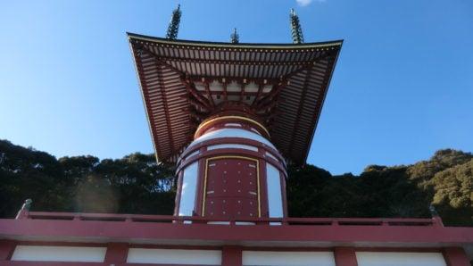 薬王寺、瑜祇塔