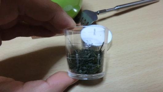 アロマポット茶葉は10ccくらい