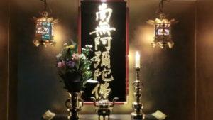 真宗の仏様のお飾り。灯り