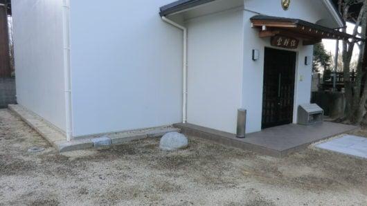 円龍寺の仮のお堂。