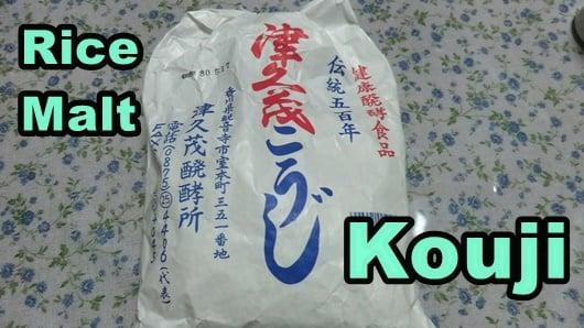 Kouji, Japanese food uses rice-malt