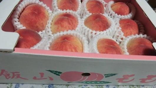 Peach of Kagawa Prefecture Hanzan