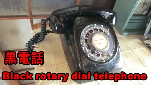The number of black rotary-dial telephones is decreasing