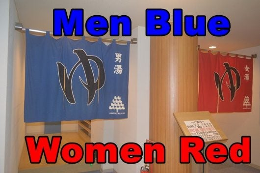 Gender color of the entrance of Onsen