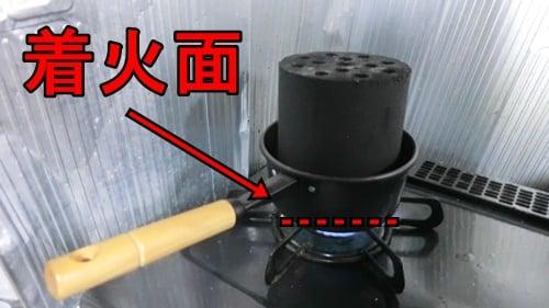 ガスコンロで練炭を着火する