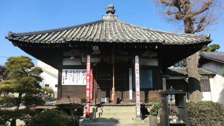 遍照寺の明王堂