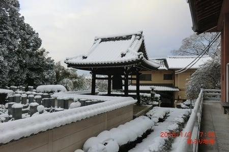 2015年1月大雪の霊山本廟の鐘撞堂