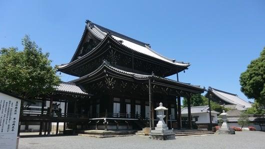 Amida-Do Koshoji Kyoto