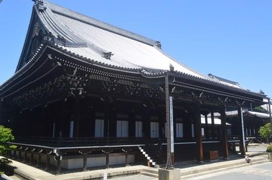 Goei-Do Koshoji Kyoto