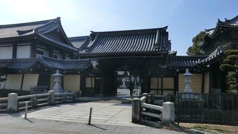 koshoji temple amidado gate