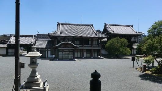 koshoji temple office