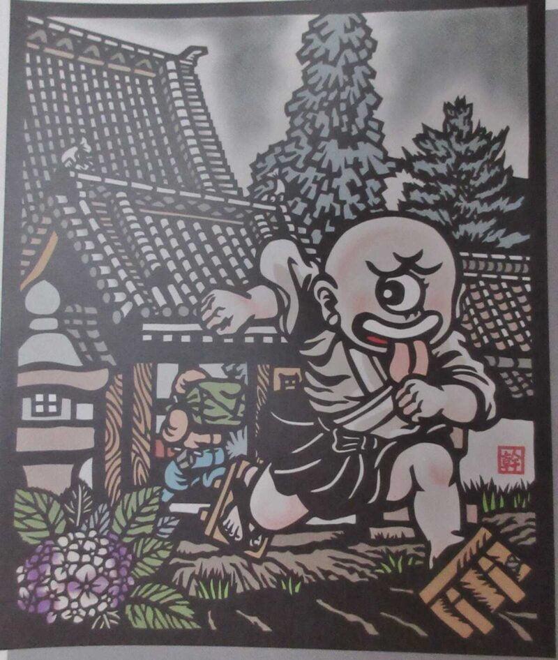 香川県円龍寺を舞台とした一つ目小僧の昔話